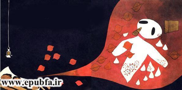 بابابرفی- جبار باغچه بان-داستان مصورکودکان و نوجوانان-داستان تصویری آموزنده -ایپابفا (9).jpg