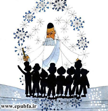 بابابرفی- جبار باغچه بان-داستان مصورکودکان و نوجوانان-داستان تصویری آموزنده -ایپابفا (11).jpg