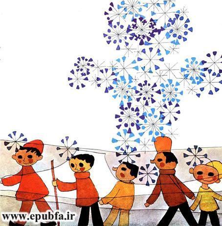 بابابرفی- جبار باغچه بان-داستان مصورکودکان و نوجوانان-داستان تصویری آموزنده -ایپابفا (1-).jpg