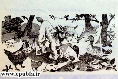 برّه و دوستانش-کتاب قصه تصویری حیوانات مزرعه-کتاب قصه کودکان-epubfa-ایپابفا (4).jpg