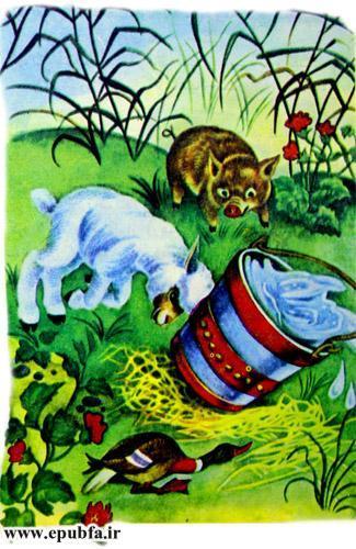 برّه و دوستانش-کتاب قصه تصویری حیوانات مزرعه-کتاب قصه کودکان-epubfa-ایپابفا (16).jpg