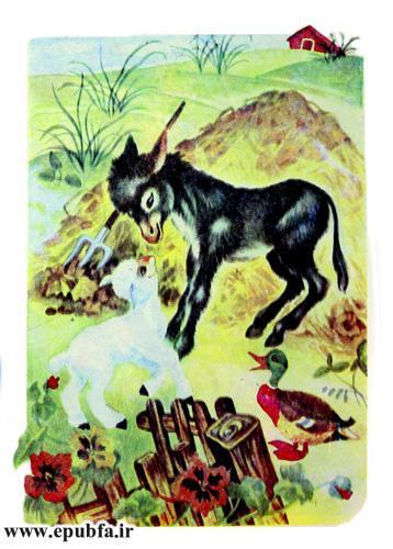 برّه و دوستانش-کتاب قصه تصویری حیوانات مزرعه-کتاب قصه کودکان-epubfa-ایپابفا (18).jpg