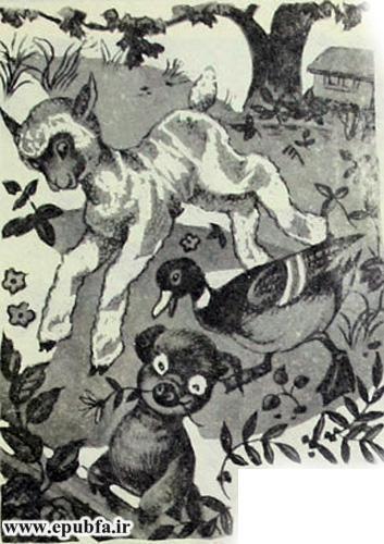 برّه و دوستانش-کتاب قصه تصویری حیوانات مزرعه-کتاب قصه کودکان-epubfa-ایپابفا (23).jpg