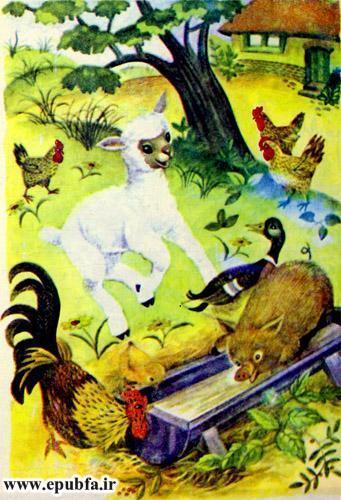 برّه و دوستانش-کتاب قصه تصویری حیوانات مزرعه-کتاب قصه کودکان-epubfa-ایپابفا (24).jpg
