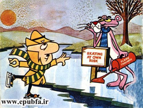 پلنگ صورتی- کتاب قصه تصویری کودکان- کتابهای قصه گو انتشارات بی تا -ایپابفا -epubfa (5).jpg