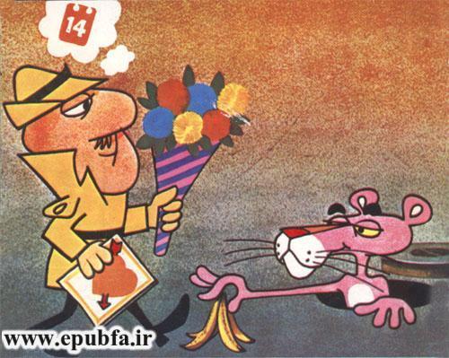 پلنگ صورتی- کتاب قصه تصویری کودکان- کتابهای قصه گو انتشارات بی تا -ایپابفا -epubfa (6).jpg