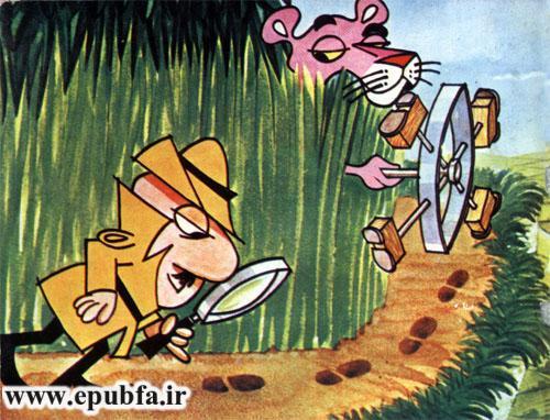 پلنگ صورتی- کتاب قصه تصویری کودکان- کتابهای قصه گو انتشارات بی تا -ایپابفا -epubfa (8).jpg
