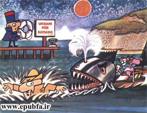 پلنگ صورتی- کتاب قصه تصویری کودکان- کتابهای قصه گو انتشارات بی تا -ایپابفا -epubfa (11).jpg