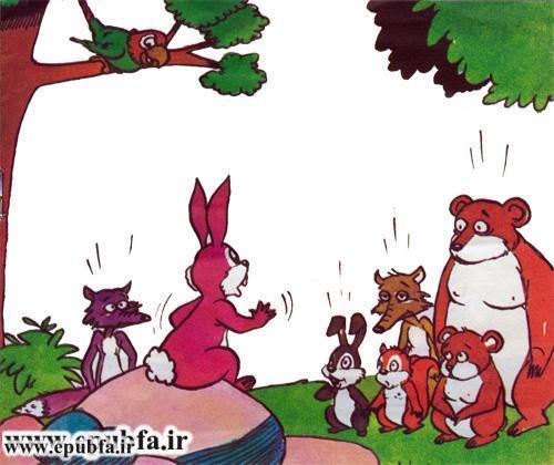 داستان تصویری کودکان خرگوش باهوش و شیر ظالم برای کودکان ایپابفا (8).jpg
