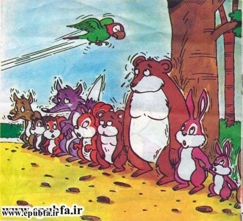 داستان تصویری کودکان خرگوش باهوش و شیر ظالم برای کودکان ایپابفا (9).jpg