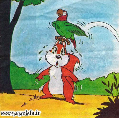 داستان تصویری کودکان خرگوش باهوش و شیر ظالم برای کودکان ایپابفا (10).jpg