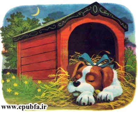 پاپی -کتاب تصویری کودکانه سگ بامزه در مزرعه حیوانات-epubfa-ایپابفا (19).jpg