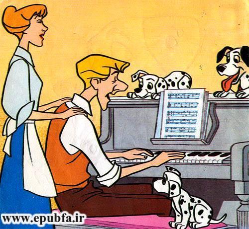 توله های استثنایی - صد و یک سگ خالدار -کتاب تصویری کودکان- epubfa-ایپابفا (3).jpg