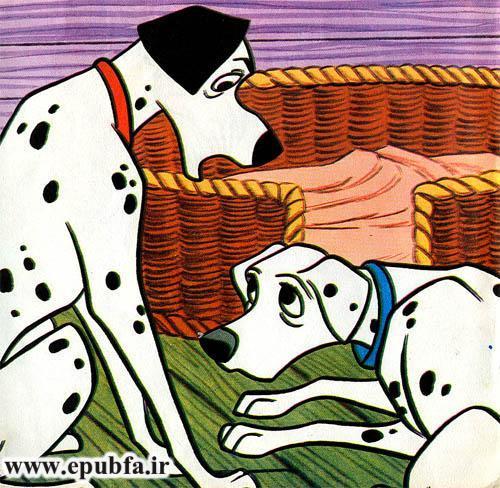 توله های استثنایی - صد و یک سگ خالدار -کتاب تصویری کودکان- epubfa-ایپابفا (7).jpg