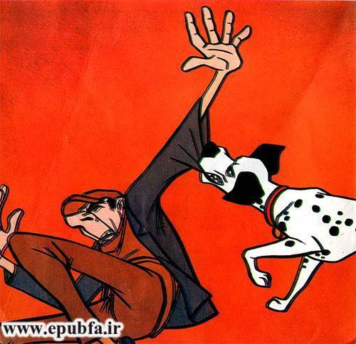 توله های استثنایی - صد و یک سگ خالدار -کتاب تصویری کودکان- epubfa-ایپابفا (10).jpg