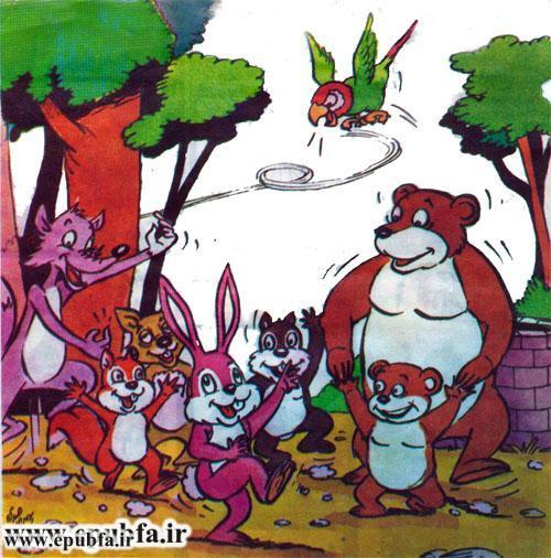 داستان تصویری کودکان خرگوش باهوش و شیر ظالم برای کودکان ایپابفا (13).jpg