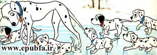 توله های استثنایی - صد و یک سگ خالدار -کتاب تصویری کودکان- epubfa-ایپابفا (11).jpg