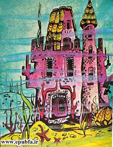 پری کوچولوی دریایی- داستان تصویری -داستان ناطق سوپراسکوپ برای کودکان-ایپابفا (2).jpg