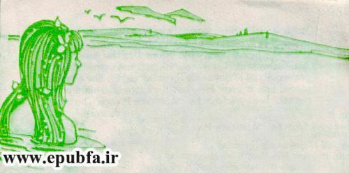 پری کوچولوی دریایی- داستان تصویری -داستان ناطق سوپراسکوپ برای کودکان-ایپابفا (3).jpg