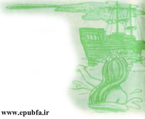 پری کوچولوی دریایی- داستان تصویری -داستان ناطق سوپراسکوپ برای کودکان-ایپابفا (3-).jpg