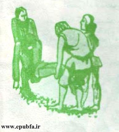 پری کوچولوی دریایی- داستان تصویری -داستان ناطق سوپراسکوپ برای کودکان-ایپابفا (8).jpg