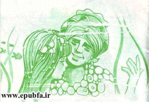 پری کوچولوی دریایی- داستان تصویری -داستان ناطق سوپراسکوپ برای کودکان-ایپابفا (9).jpg