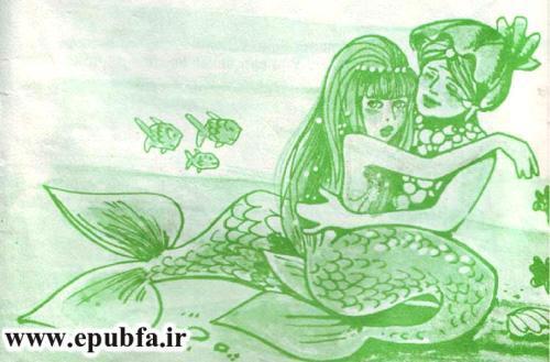 پری کوچولوی دریایی- داستان تصویری -داستان ناطق سوپراسکوپ برای کودکان-ایپابفا (10).jpg