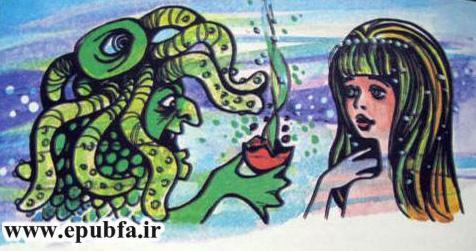 پری کوچولوی دریایی- داستان تصویری -داستان ناطق سوپراسکوپ برای کودکان-ایپابفا (14).jpg