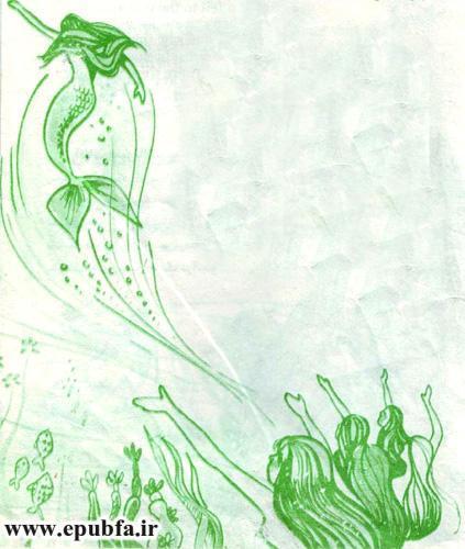 پری کوچولوی دریایی- داستان تصویری -داستان ناطق سوپراسکوپ برای کودکان-ایپابفا (15).jpg