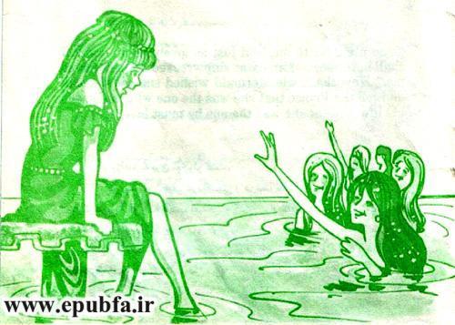 پری کوچولوی دریایی- داستان تصویری -داستان ناطق سوپراسکوپ برای کودکان-ایپابفا (19).jpg