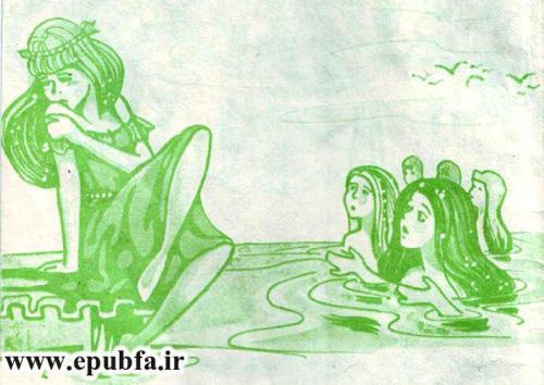پری کوچولوی دریایی- داستان تصویری -داستان ناطق سوپراسکوپ برای کودکان-ایپابفا (21).jpg