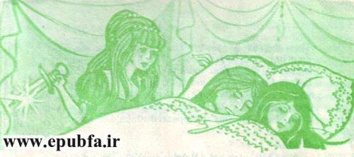 پری کوچولوی دریایی- داستان تصویری -داستان ناطق سوپراسکوپ برای کودکان-ایپابفا (26).jpg