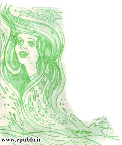 پری کوچولوی دریایی- داستان تصویری -داستان ناطق سوپراسکوپ برای کودکان-ایپابفا (28).jpg