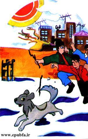 توله سگ گرسنه-داستان تصویری کودکان در مورد آزادی و حقوق حیوانات-کتاب کودکان ایپابفا (4).jpg