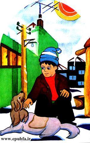توله سگ گرسنه-داستان تصویری کودکان در مورد آزادی و حقوق حیوانات-کتاب کودکان ایپابفا (5).jpg