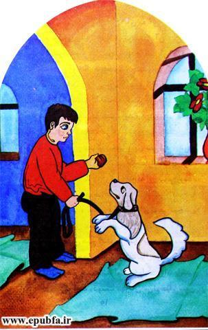توله سگ گرسنه-داستان تصویری کودکان در مورد آزادی و حقوق حیوانات-کتاب کودکان ایپابفا (6).jpg