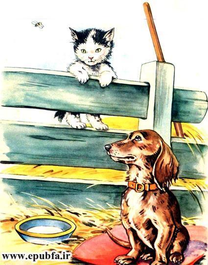 توتو کوچولو-مجموعه شعر تصویری حیوانات برای کودکان -ایپابفا (3).jpg