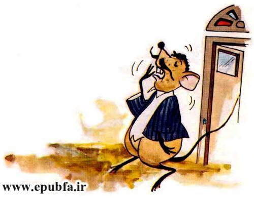 قصه موش و گربه-تیزچنگال ماهیچه دوست-قصه تصویری عبید زاکانی-سوپراسکوپ-ایپابفا (20).jpg