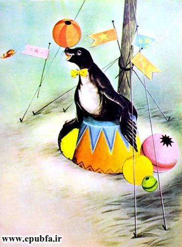 جنجال در سیرک-کتاب قصه تصویری کودکانه -ایستر آلباردا-کتاب کودکان ایپابفا (3).jpg