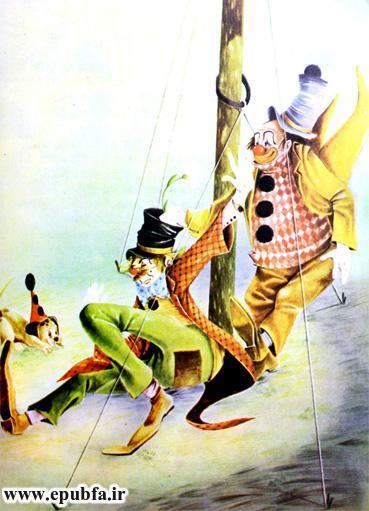 جنجال در سیرک-کتاب قصه تصویری کودکانه -ایستر آلباردا-کتاب کودکان ایپابفا (4).jpg