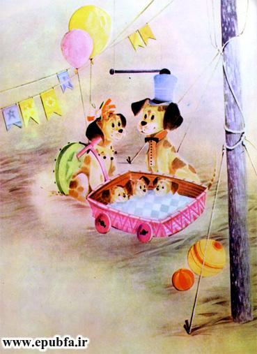 جنجال در سیرک-کتاب قصه تصویری کودکانه -ایستر آلباردا-کتاب کودکان ایپابفا (5).jpg