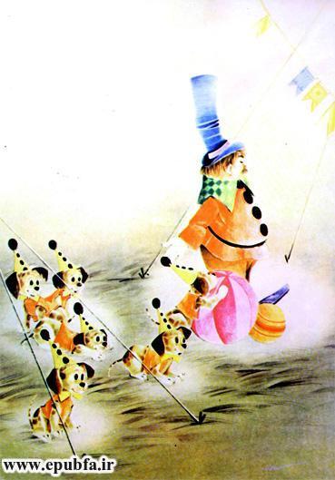 جنجال در سیرک-کتاب قصه تصویری کودکانه -ایستر آلباردا-کتاب کودکان ایپابفا (6).jpg