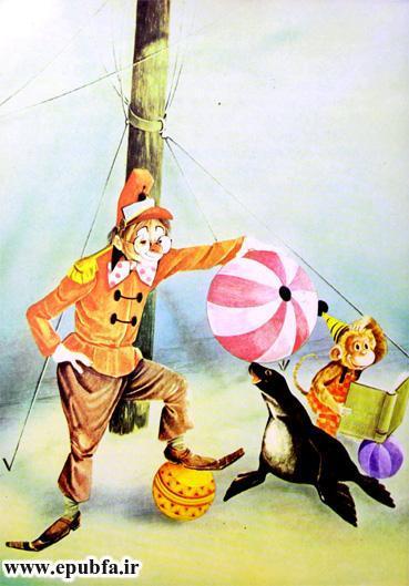 جنجال در سیرک-کتاب قصه تصویری کودکانه -ایستر آلباردا-کتاب کودکان ایپابفا (8).jpg