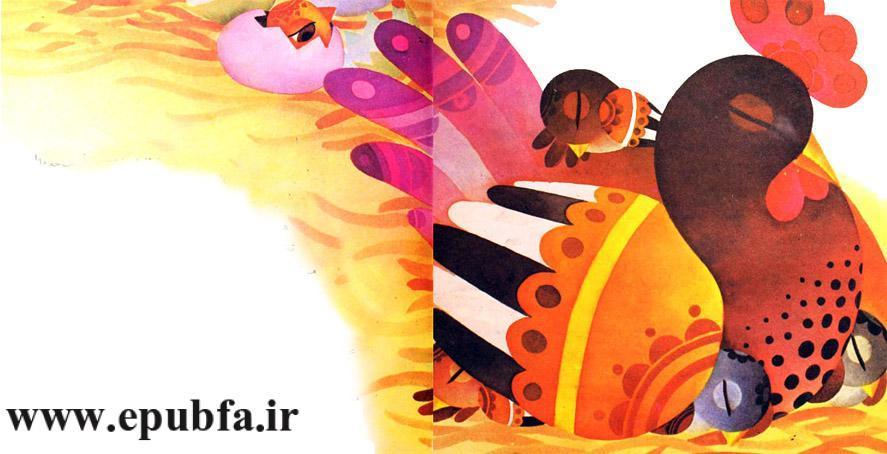جوجه تنبل-کتاب قصه تصویری کودکان- کتاب کودکان ایپابفا (7).jpg