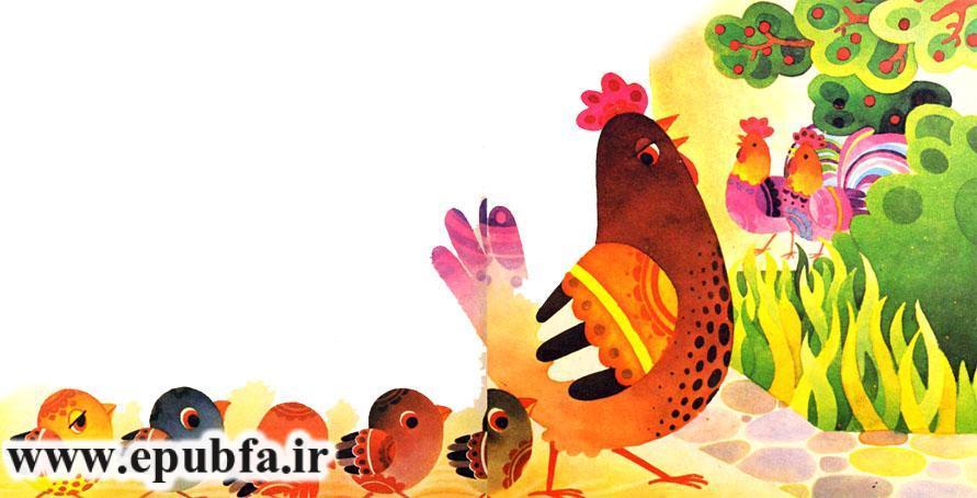 جوجه تنبل-کتاب قصه تصویری کودکان- کتاب کودکان ایپابفا (8).jpg