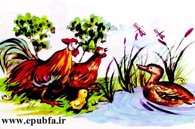 جوجه کوچولو و سیب سرخ-کتاب قصه تصویری کودکان-داستان کودکانه ایپابفا (8).jpg