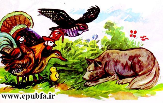 جوجه کوچولو و سیب سرخ-کتاب قصه تصویری کودکان-داستان کودکانه ایپابفا (12).jpg