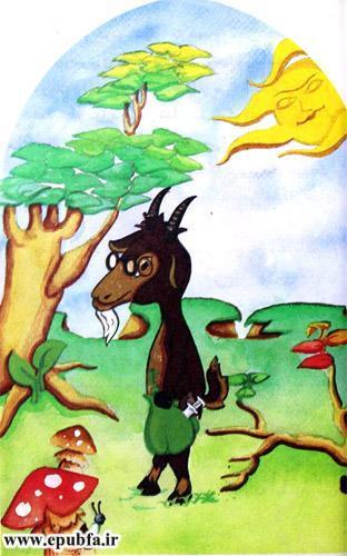 قصه کودکانه دکتر جنگل -قصه روباه نادان-ایپابفا سایت قصه و داستان2