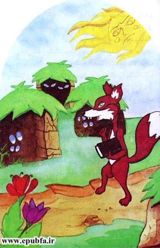 قصه کودکانه دکتر جنگل -قصه روباه نادان-ایپابفا سایت قصه و داستان3
