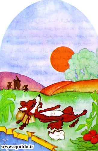قصه کودکانه دکتر جنگل -قصه روباه نادان-ایپابفا سایت قصه و داستان6